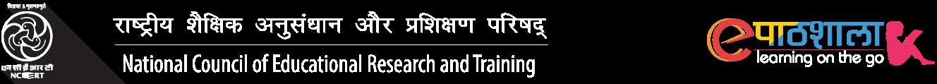 epathshala header image